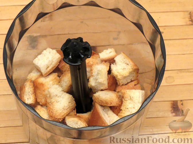 Фото приготовления рецепта: Котлеты из тыквы с картофелем - шаг №4