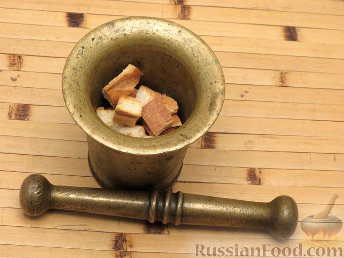 Фото приготовления рецепта: Котлеты из тыквы с картофелем - шаг №6