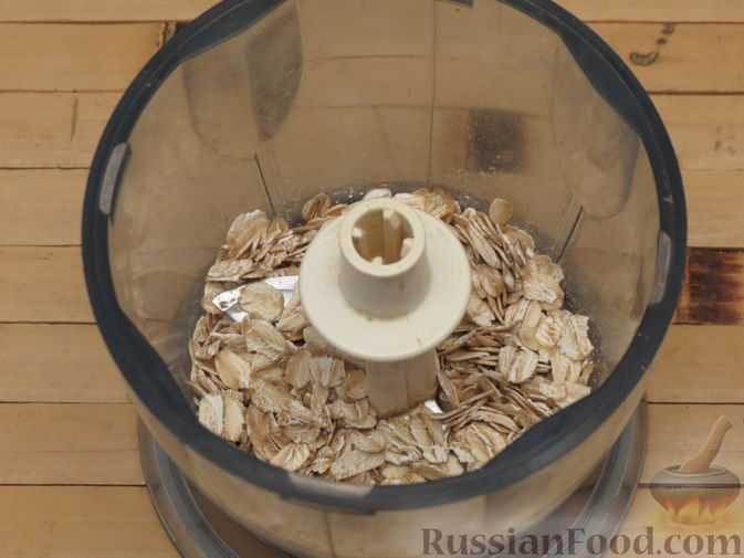 Фото приготовления рецепта: Котлеты из тыквы с картофелем - шаг №8