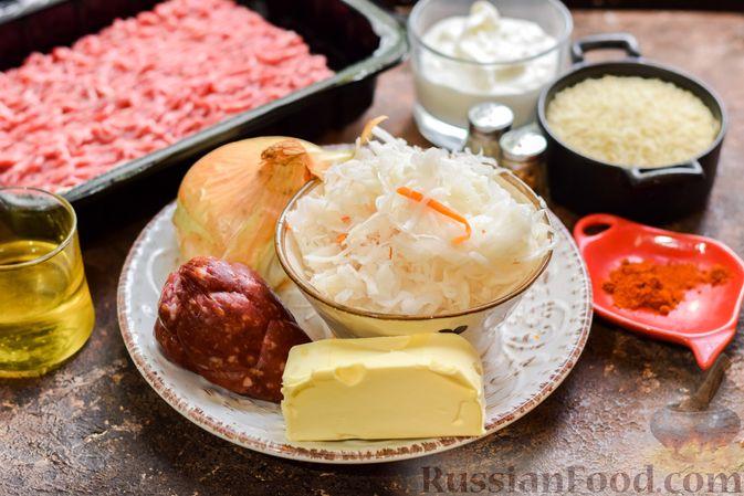 Фото приготовления рецепта: Запеканка из квашеной капусты, мясного фарша и риса - шаг №1