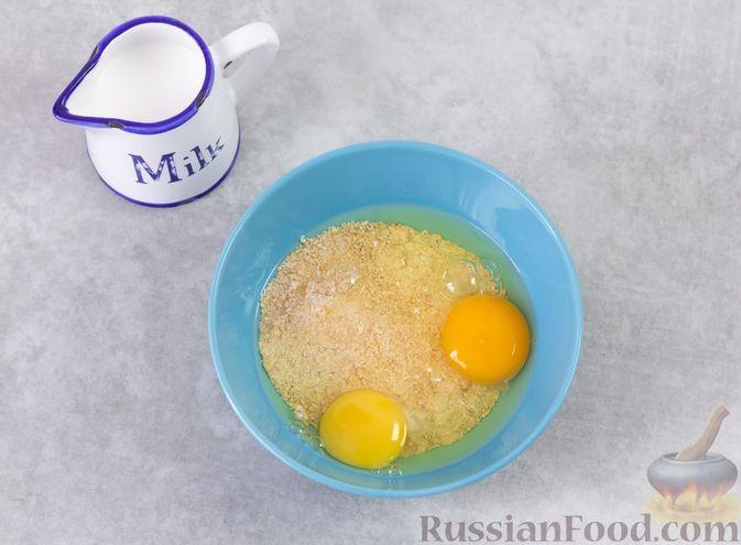 Фото приготовления рецепта: Овсяноблин с яблоками (в духовке) - шаг №5