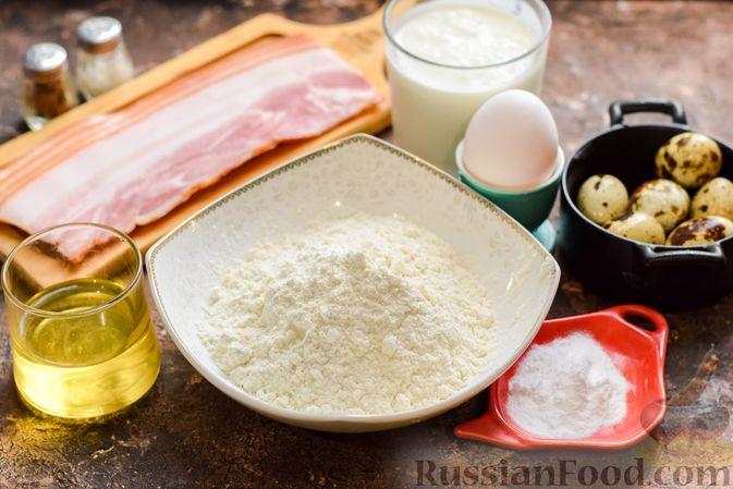 Фото приготовления рецепта: Маффины с беконом и перепелиными яйцами - шаг №1
