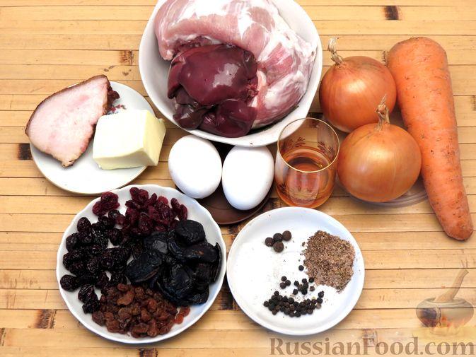 Фото приготовления рецепта: Мясной террин с сухофруктами (в духовке) - шаг №1