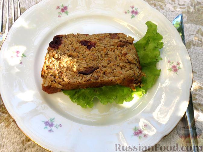 Фото приготовления рецепта: Мясной террин с сухофруктами (в духовке) - шаг №15