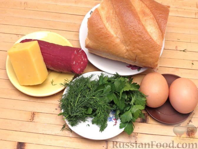 Фото приготовления рецепта: Горячие бутерброды (сэндвичи) с колбасой - шаг №1