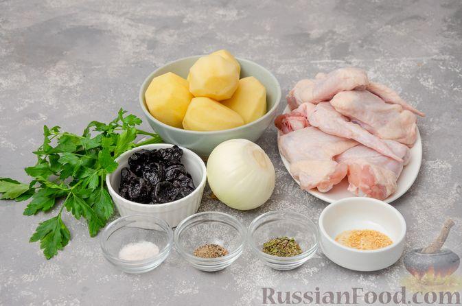 Фото приготовления рецепта: Картофель, запечённый с куриными крыльями и черносливом (в рукаве) - шаг №1