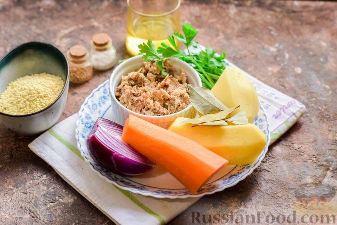 Фото приготовления рецепта: Рыбный суп из консервов, с пшеном - шаг №1