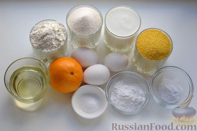Фото приготовления рецепта: Пирог на кефире, с кукурузной крупой и апельсином - шаг №1