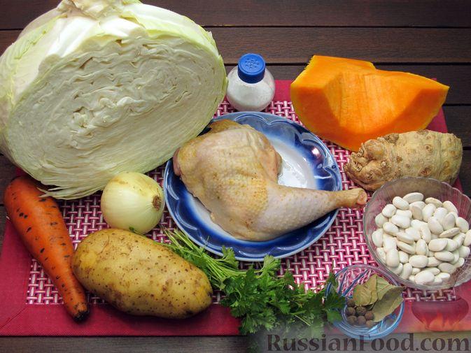 Фото приготовления рецепта: Щи с тыквой и фасолью - шаг №1