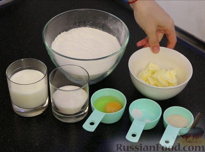 """Фото приготовления рецепта: Пирог """"Сахарная корочка"""" - шаг №1"""