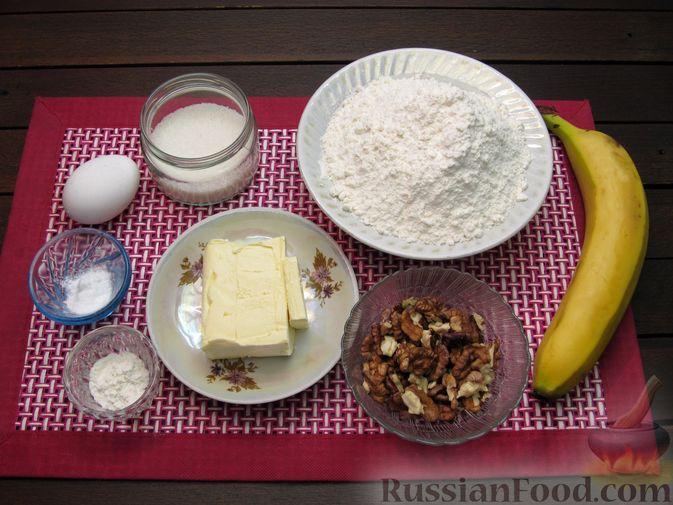 Фото приготовления рецепта: Банановое печенье с орехами - шаг №1