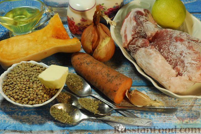 Фото приготовления рецепта: Свинина, запечённая с чечевицей и тыквой - шаг №1