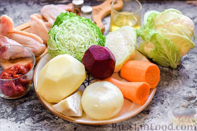Фото приготовления рецепта: Борщ с белокочанной, цветной и пекинской капустой - шаг №1