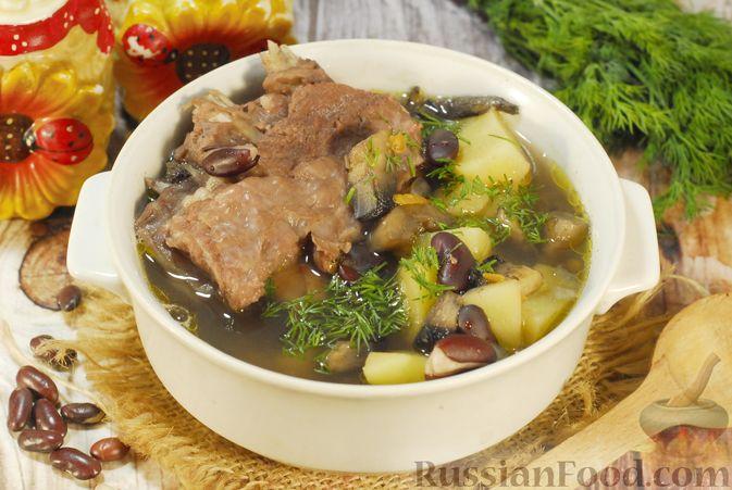 Фото к рецепту: Суп с шампиньонами и фасолью на говяжьем бульоне