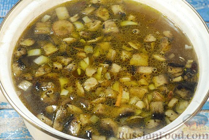 Фото приготовления рецепта: Суп с шампиньонами и фасолью на говяжьем бульоне - шаг №10
