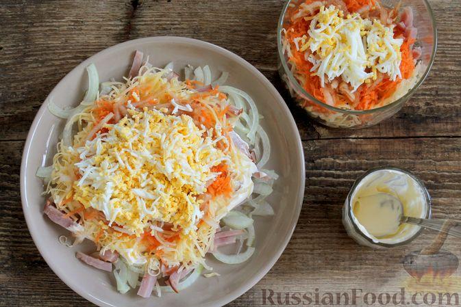 Фото приготовления рецепта: Слоёный салат с ветчиной, сыром, морковью и яблоками - шаг №11