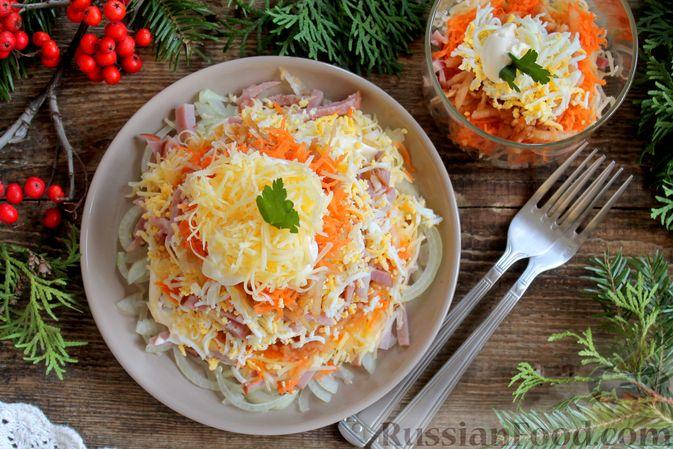 Фото приготовления рецепта: Слоёный салат с ветчиной, сыром, морковью и яблоками - шаг №12