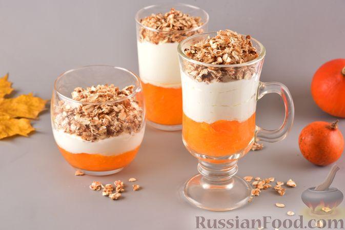 Фото к рецепту: Сливочный десерт с хурмой и овсяными хлопьями