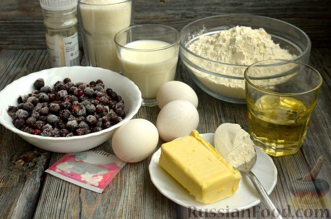 Фото приготовления рецепта: Маффины на молоке, с ягодами - шаг №1