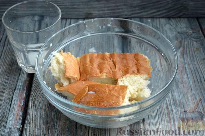 Фото приготовления рецепта: Котлеты из индейки и свинины - шаг №2