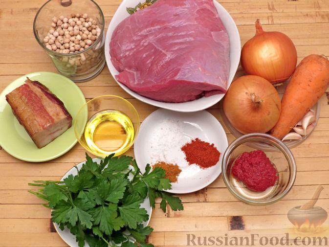 Фото приготовления рецепта: Говядина, тушенная с нутом, копчёной грудинкой и томатной пастой - шаг №1