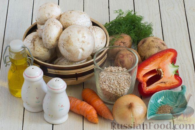 Фото приготовления рецепта: Грибной суп с перловой крупой - шаг №1