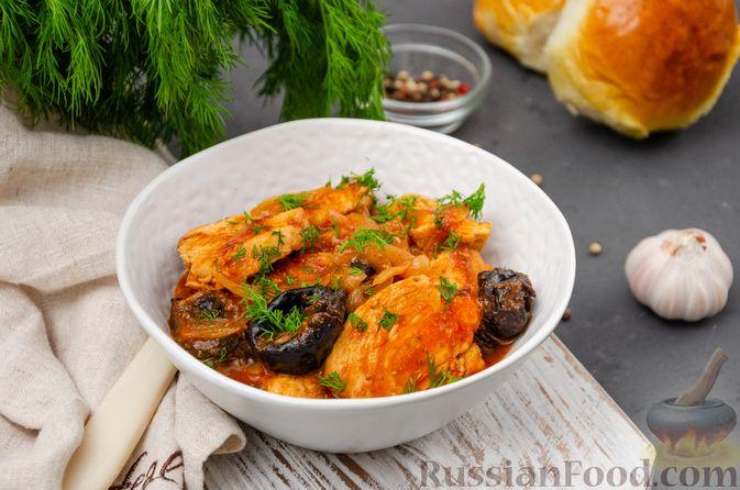 Фото к рецепту: Куриное филе, тушенное с черносливом и томатной пастой
