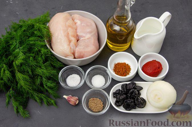 Фото приготовления рецепта: Куриное филе, тушенное с черносливом и томатной пастой - шаг №1