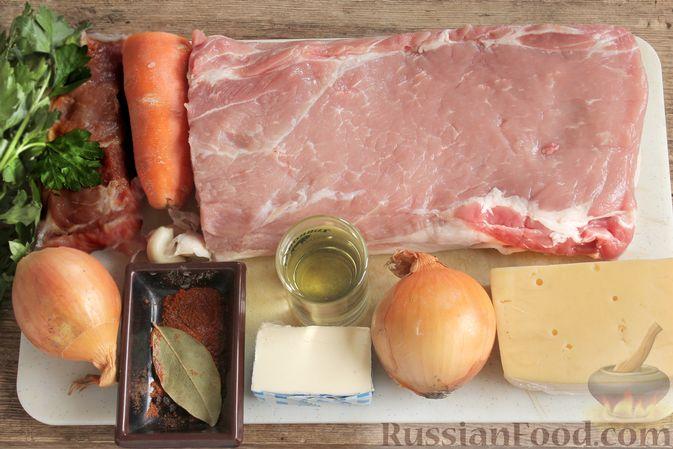 Фото приготовления рецепта: Мясной рулет с луком и сыром (в духовке) - шаг №1