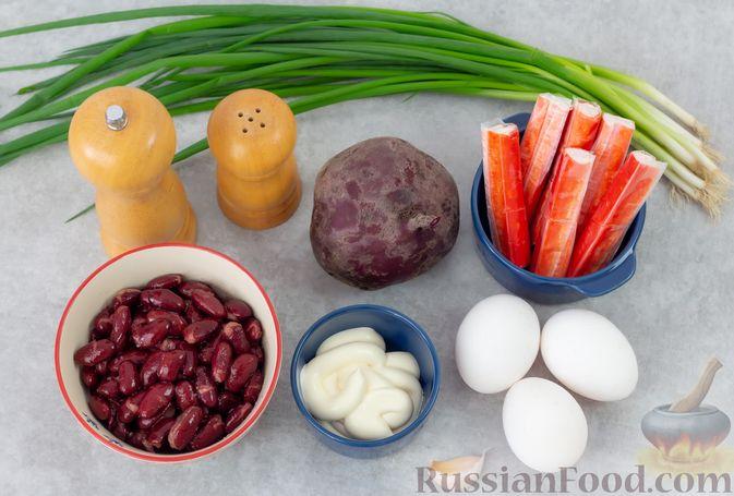 Фото приготовления рецепта: Салат с крабовыми палочками, свёклой и консервированной фасолью - шаг №1