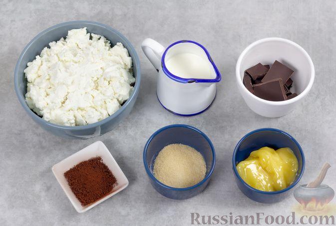 Фото приготовления рецепта: Творожно-сливочный десерт с шоколадом и кофе - шаг №1