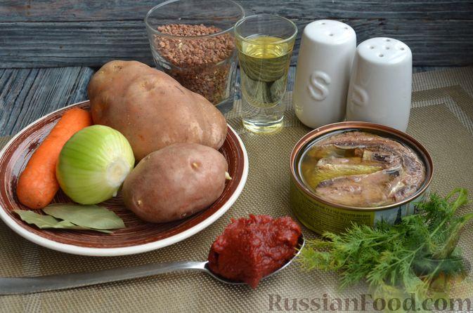 Фото приготовления рецепта: Гречневый суп с рыбными консервами - шаг №1