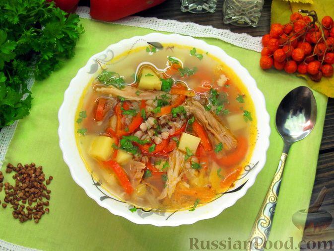 Фото к рецепту: Гречневый суп с курицей и болгарским перцем