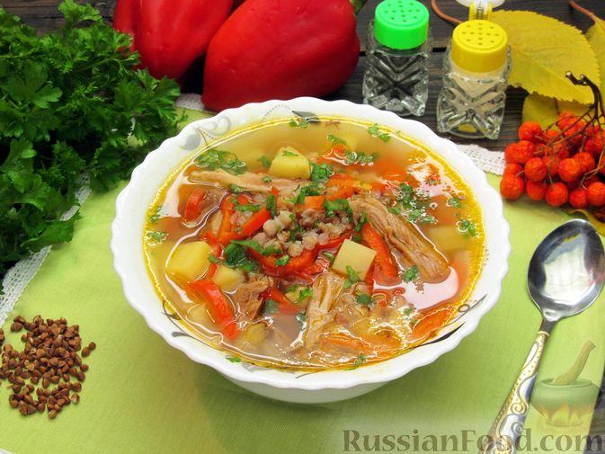 Фото приготовления рецепта: Гречневый суп с курицей и болгарским перцем - шаг №20