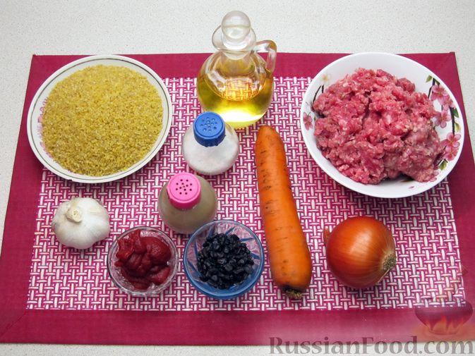 Фото приготовления рецепта: Булгур с мясным фаршем и томатной пастой (на сковороде) - шаг №1