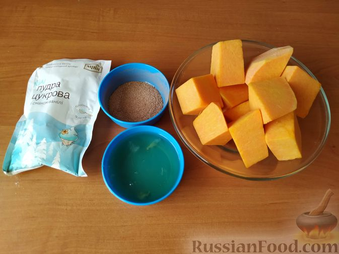 Фото приготовления рецепта: Суфле из тыквы - шаг №1