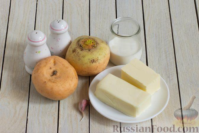Фото приготовления рецепта: Запеканка из репы с сыром - шаг №1