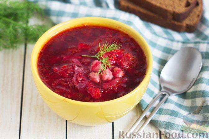 Фото к рецепту: Борщ с краснокочанной капустой и нутом