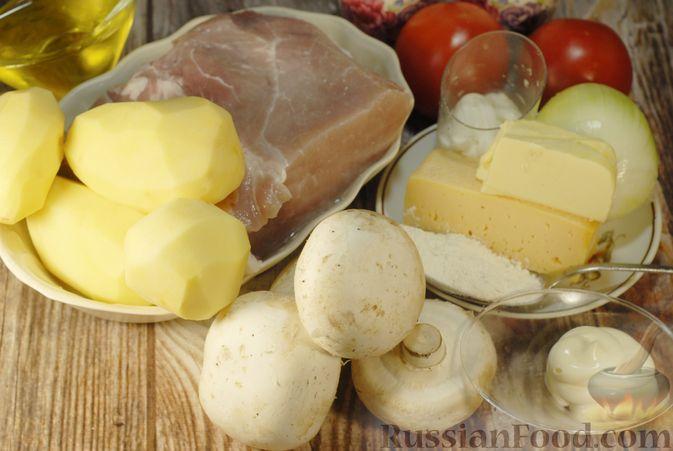 Фото приготовления рецепта: Мясо по-французски с помидорами, грибами и картофельным пюре - шаг №1