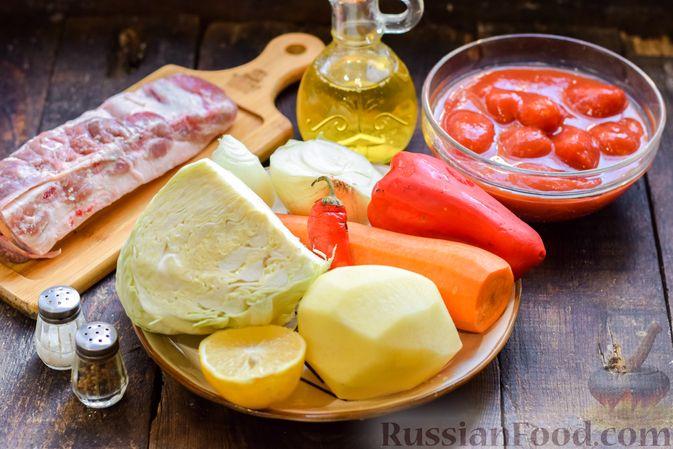 Фото приготовления рецепта: Щи со свиными рёбрышки и консервированными помидорами - шаг №1