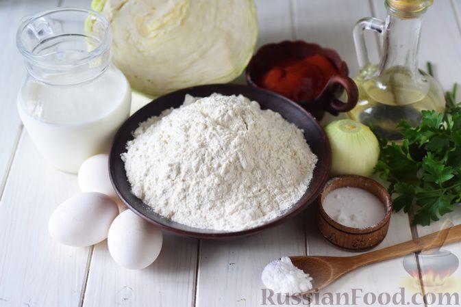 Фото приготовления рецепта: Пирожки из бездрожжевого заварного теста на кефире, с капустой (в духовке) - шаг №1