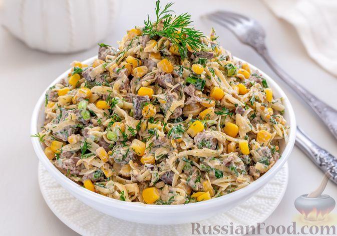 Фото к рецепту: Салат с куриной печенью, кукурузой и сыром