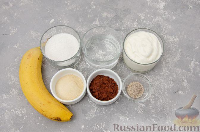 Фото приготовления рецепта: Сметанное желе с бананом и какао - шаг №1