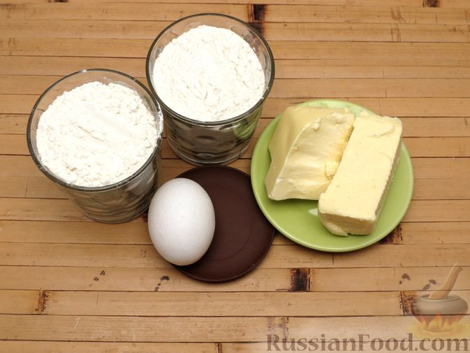 Фото приготовления рецепта: Песочный пирог с курицей и овощами - шаг №1