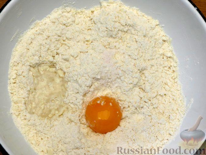 Фото приготовления рецепта: Песочный пирог с курицей и овощами - шаг №3