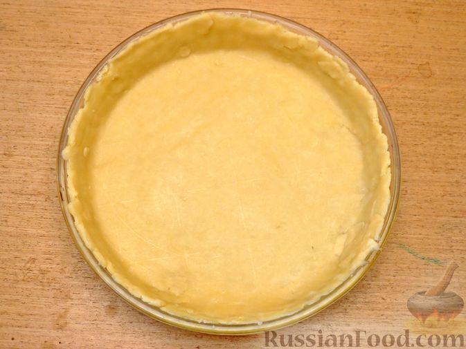 Фото приготовления рецепта: Песочный пирог с курицей и овощами - шаг №14