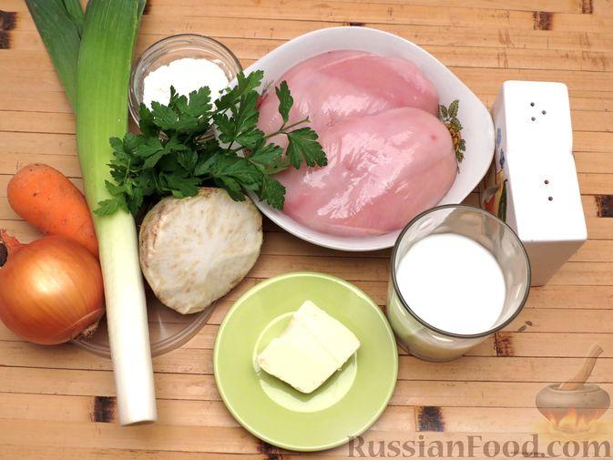Фото приготовления рецепта: Песочный пирог с курицей и овощами - шаг №5