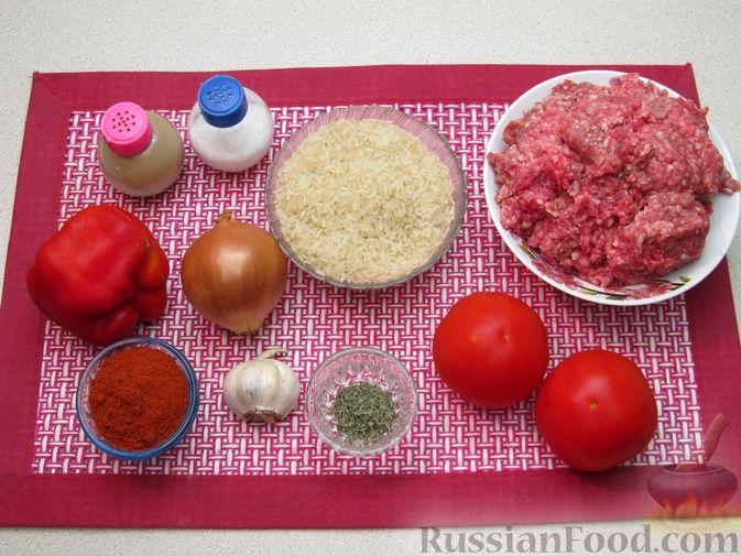 Фото приготовления рецепта: Рис с мясными шариками, помидорами и сладким перцем - шаг №1