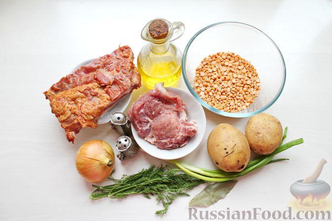 Фото приготовления рецепта: Гороховый суп с обжаренной свининой и копчёными ребрышками - шаг №1