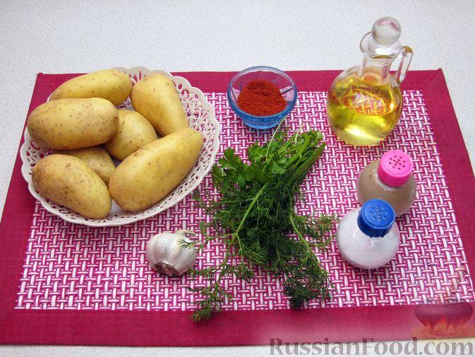 Фото приготовления рецепта: Картошка по-деревенски, в микроволновке - шаг №1